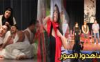 برنامج الدّورة السادسة لمهرجان النكور يتواصل بتقديم عروض مسرحيّة من كوردستان وأكادير