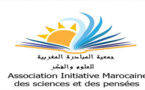 عقد الجمع العام لجمعية المبادرة المغربية للعلوم والفكر