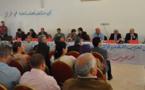 حزب التقدم و الاشتراكية يستعد لعقد مؤتمره الإقليمي بالدريوش بحضور وازن من القيادة الوطنية