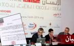 """جمعيّة حقوقيّة بالنّاظور تُندّد ب """"الإقصائيّة"""" في الإعداد لمنتدى حُقوق الإنسَان بمراكش"""