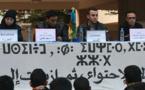 الحركة الثقافية الأمازيغية بجامعة وجدة تُسدل الستار على أنشتطها وتصدر بيانا