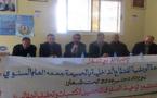 الجامعة الوطنية لقطاع الداخلية بالحسيمة تعقد الجمع العام السنوي