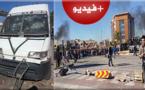اندلاع مواجهات دامية بين الطلبة وقوات الأمن داخل الحرم الجامع بوجدة