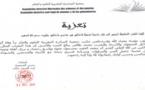 تعزية مكتب جمعية المبادرة المغربية للعلوم والفكر في وفاة أخ المدرب محمد طاقي