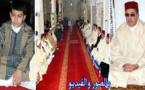 عامل الدريوش يترأس مراسيم إحياء عيد المولد النبوي الشريف بالمسجد الأعظم
