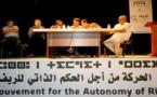 تنسيقية الحسيمة للحركة من أجل الحكم الذاتي للريف تصدر بيانا للرأي العام