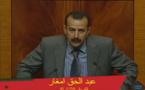 البرلماني عبد الحق أمغار يلتمس من رئيس الحكومة اِعتماد بداية السنة الأمازيغية يوم عطلة وطنية