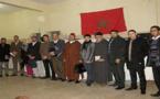 ثانوية الفارابي الإعدادية تحتفل بذكرى عيد المولد النبوي بتنسيق مع المجلس العلمي للدريوش