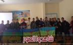 تلاميذ ثانوية بودينار بثمسمان ينظمون ندوة فكرية تخليدا لرأس السنة الأمازيغية