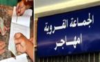 منتخبون بجماعة أمهاجر بالدريوش يتلاعبون باللوائح الإنتخابية بمباركة من السلطات المحلية