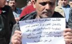 إحتجاجات غاضبة للمهاجرين المغاربة في جنوب إسبانيا