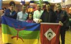رأس السنة الأمازيغية يخلد ببوسطن