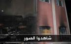 اندلاع حريق بأحد المنازل بزايو يخلف خسائر مادية جسيمة