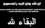 تعزية في وفاة وفاة المرحوم محمد الماجدي