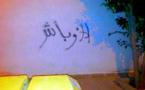 """الطلبة الريفيون بوجدة يستنكرون بشدة الكتابات العنصرية التي تصفهم بـ""""الأوباش"""""""