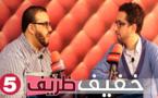 """طارق الشامي.. الساحة الإعلامية بالناظور تعيش """"العشوائية"""" وأنصح الكوميديين بعدم التقليد"""