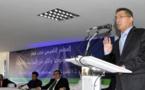 أنباء عن قرب إعلان المؤتمر التأسيسي لحزب الديمقراطيين الجدد بالحسيمة