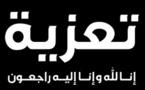 تعزية في وفاة أب السيد قنتل أحمد