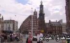 ناظوريون مقيمون بهولندا يتحدثون عن الجالية المغربية في روبورتاج على ميدي 1