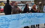 الفرع المحلي لجمعية المعطلين بالناظور في وقفة بساحة التحرير احتفاءً ب 8 مارس