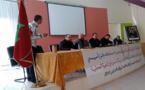 الإعلان عن تأسيس فرع الفضاء المغربي للمهنيين بالحسيمة