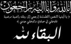 تعزية في وفاة والد الأستاذ مصطفى بوضياف