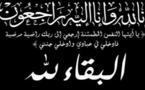 والد المناضل والفنان التشكيلي عبد العالي بوستاتي في ذمة الله