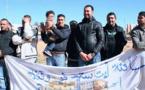 الحركة الاحتجاجية بآيت سعيد تستأنف نضالاتها وتصدر بلاغا
