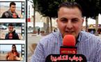 جواب الكاميرا مع علاء بنحدو: شنو كاتستافد من القهوة؟