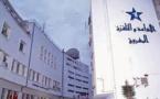 من يقاوم إصلاح وانفتاح الإعلام العمومي في المغرب؟