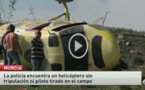 سقوط هليكوبتر بأندلسية يفترض أنها نقلت الحشيش من المغرب