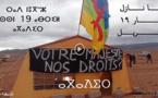 """تنسيقية تامسنا ل """"تاوادا"""" تعبئ المواطنين بشوارع الرباط وتضع أرقاما هاتفية للمشاركة في مسيرة أكادير"""