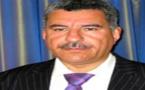 هولندا.. المحكمة تنصف المغاربة ضد بلدية أحمد بوطالب
