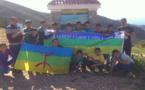 جمعية ثازيري تنظم رحلة ترفيهية وثقافية للمنتزه الوطني بالحسيمة