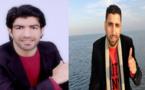المنشد إسماعيل بلعوش والكوميدي بوزيان يشاركان في إحياء حفل خيري بألمانيا