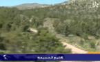 روبورتاج على القناة الأولى حول منتزه الحسيمة الوطني