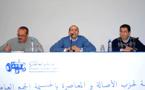 باميو الحسيمة يطردون عضوة من هياكل حزب الأصالة والمعاصرة
