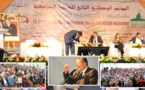 وسط مشاركة وازنة لأقاليم الريف.. شبيبة حزب السنبلة تنجح في عقد مؤتمرها الثاني