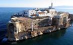 مختارات.. أجمل الصور لجزيرة النكور، جوهرة البحر الأبيض المتوسط
