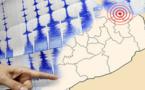تسجيل 4 هزّات أرضية بإقليمي الحسيمة وتازة