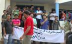 فرع المعطلين بتروكَوت يطالب بتفعيل الوعود الممنوحة والاستجابة لمطالبه