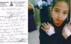 طفلة ذات 10 سنوات تعاني مرض الأنيميا تستنجد بكم لمساعدتها على العلاج