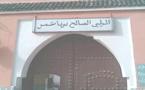 """وفاة نزيلة من الناظور بضريح """"بـويا عمر"""" بعدما قضت داخل أسواره أكثر من 10 سنوات"""