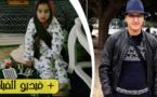 حقيبة الهوية المغربية لشاب ناظوري تفوز في مسابقة دولية للفيلم القصير جدا