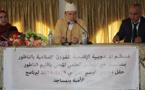 مندوبية الشؤون الإسلامية بتنسيق مع المجلس العلمي تشرف على اختتام موسم محو الأمية