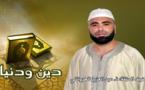 عبد العزيز الهرواشي يحدثنا عن رمضان شهر القرآن