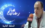 المضاعفات والمشاكل التي يتعرض لها المرضى خلال رمضان