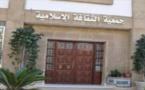 الاختلاس والتلاعب في أموال منكوبي زلزال الحسيمة يقود رئيس جمعية إسلامية إلى السجن