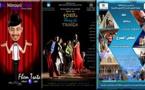 انطلاق فعاليات الملتقى المسرحي الرمضاني الأول بمدينة الحسيمة