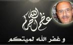 أسرة ناظورسيتي تتقدم بتعازيها الحارة للزميل حسن أندوح في وفاة المرحومة أخته